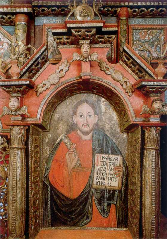 Христос Пантократор. Ікона з іконостасу