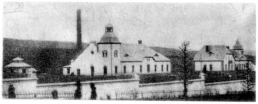 Електростанція та робітничі казарми