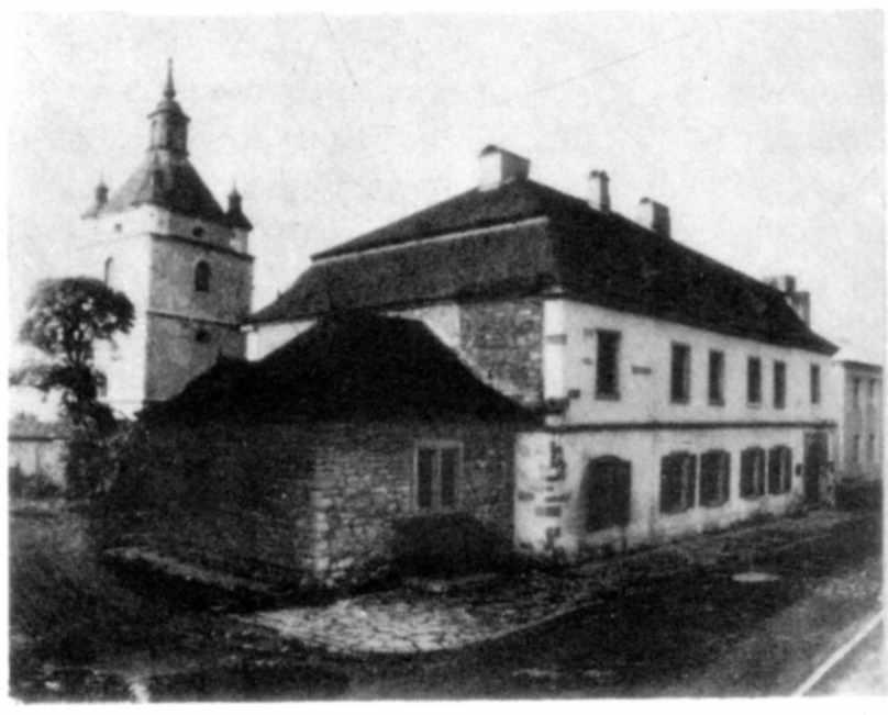 Будинок вірменського священика