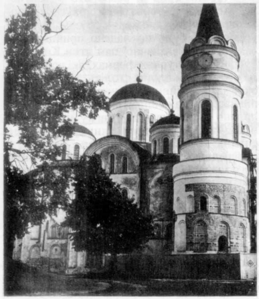 Вигляд собору з південного заходу