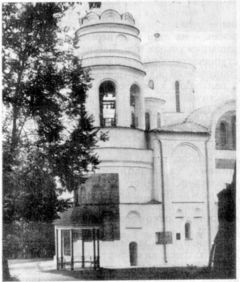 Вигляд сходової вежі собору після…
