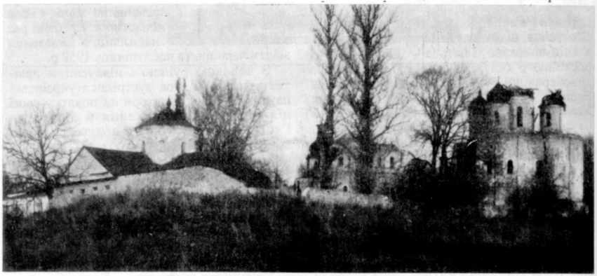 1986 р. Троїцький монастир з…