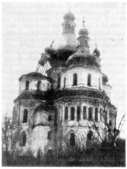 1949-50 рр. Східний фасад Троїцького…