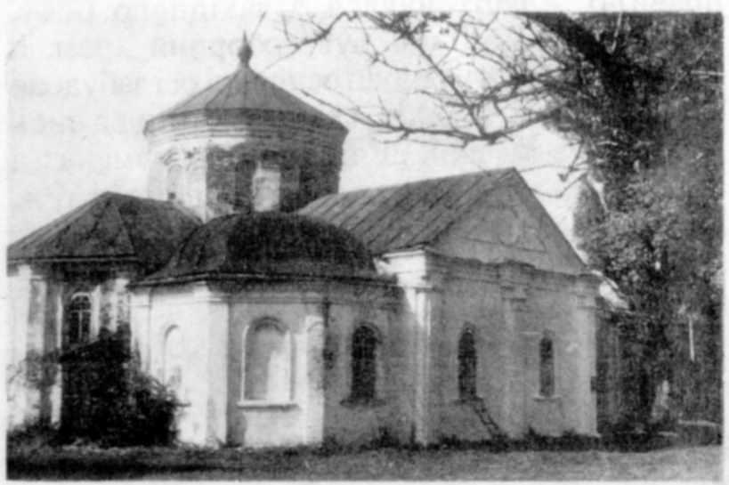 1987 р. Воскресенська церква. Фото