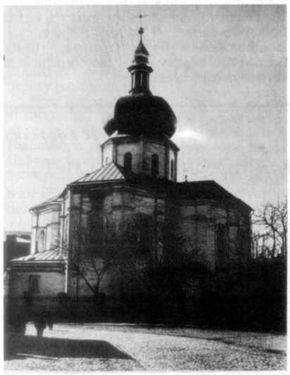 Церква у 80-роки XX ст. До реставрації