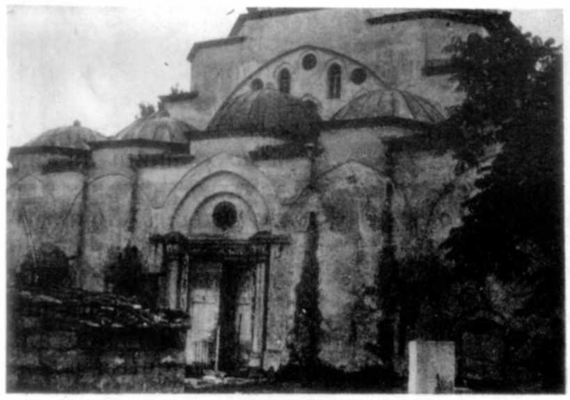 Північний фасад до реставрації