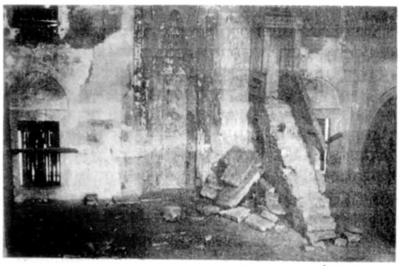 1971 р. Міхраб та мімбар до реставрації