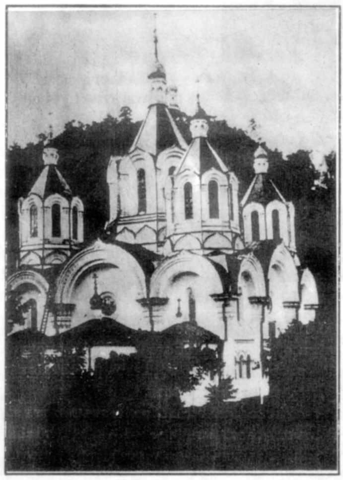Соборна церква Успіння божої матері. Фото XIX ст.
