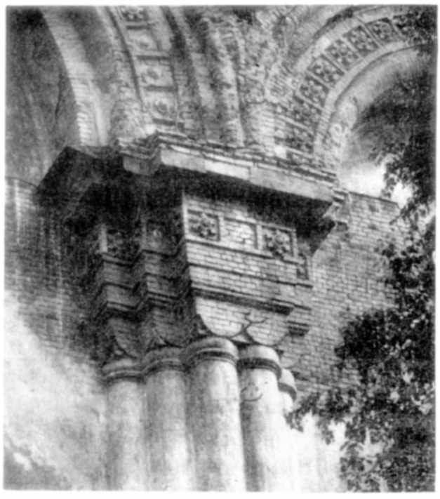 Фрагмент північного фасаду