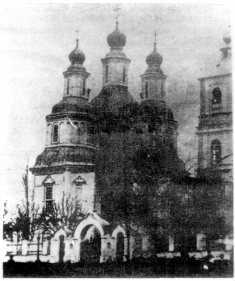 Вигляд собору до перебудови 1902-1903 рр.