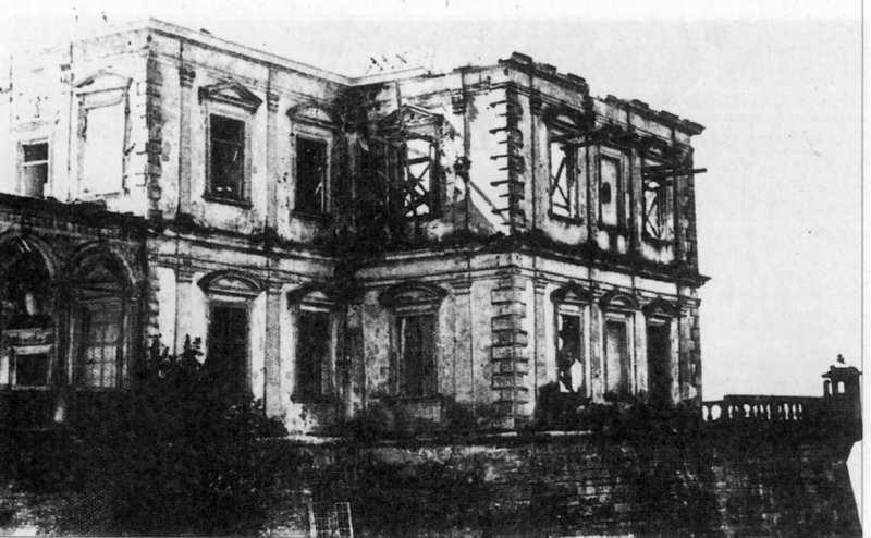 1956 р. Після пожежі