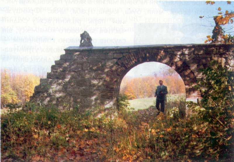 Паркова стіна