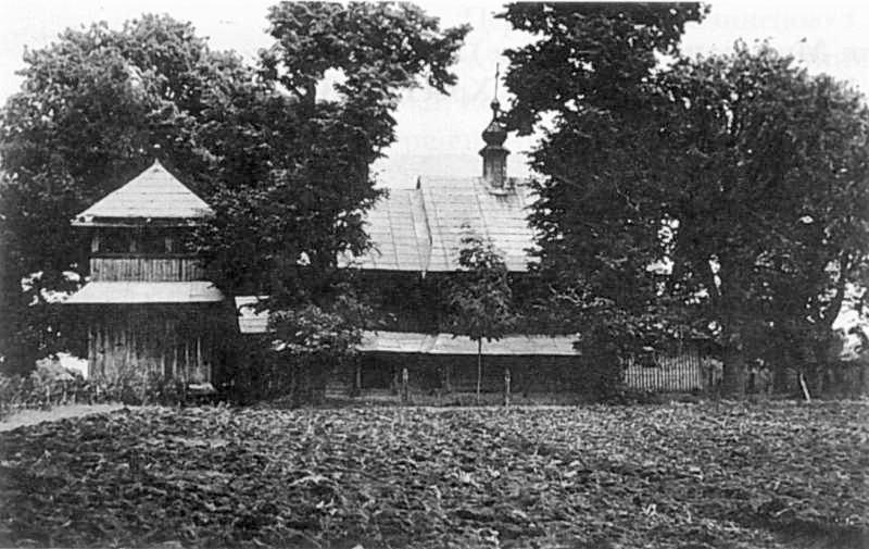 1934 р. Загальний вигляд з позиції С2