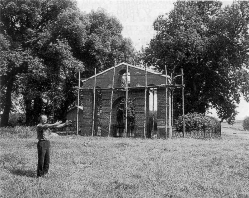 1992 р. Загальний вигляд церквища