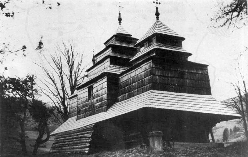 1930-і рр. Загальний вигляд з позиції А4