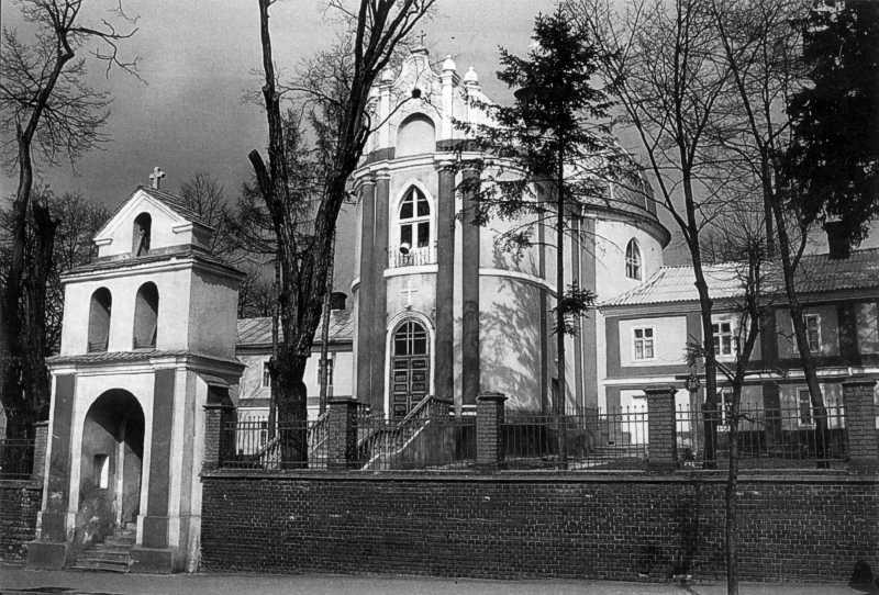 Монастир св.Петра і Павла (№ 1)