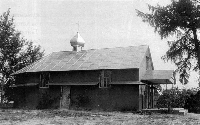 Церква св.Іоана Златоуста