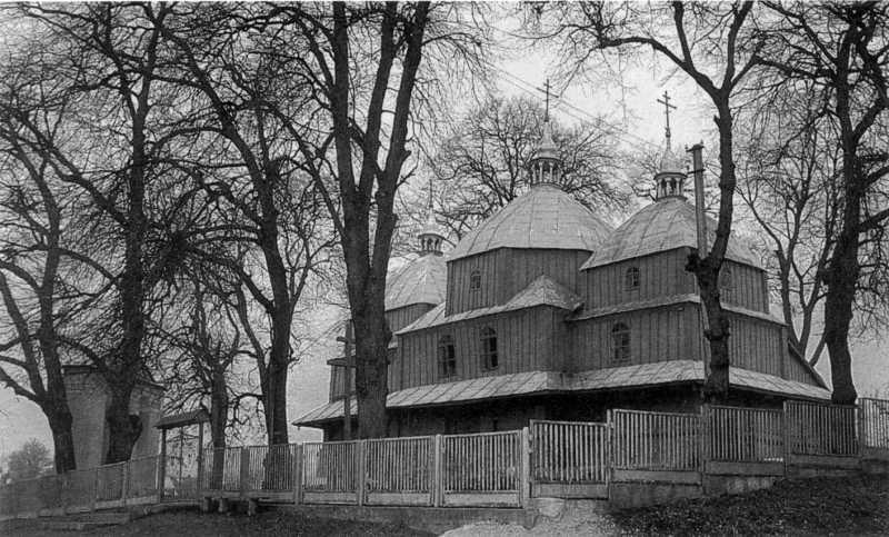 1992 р. Дзвіниця і церква. Загальний вигляд з позиції А2