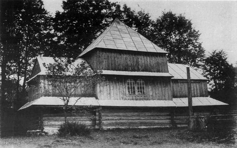 1920-і рр. Загальний вигляд