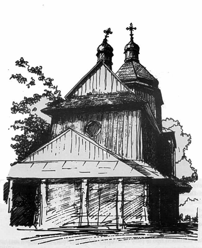 Церква Непорочного зачаття діви Марії