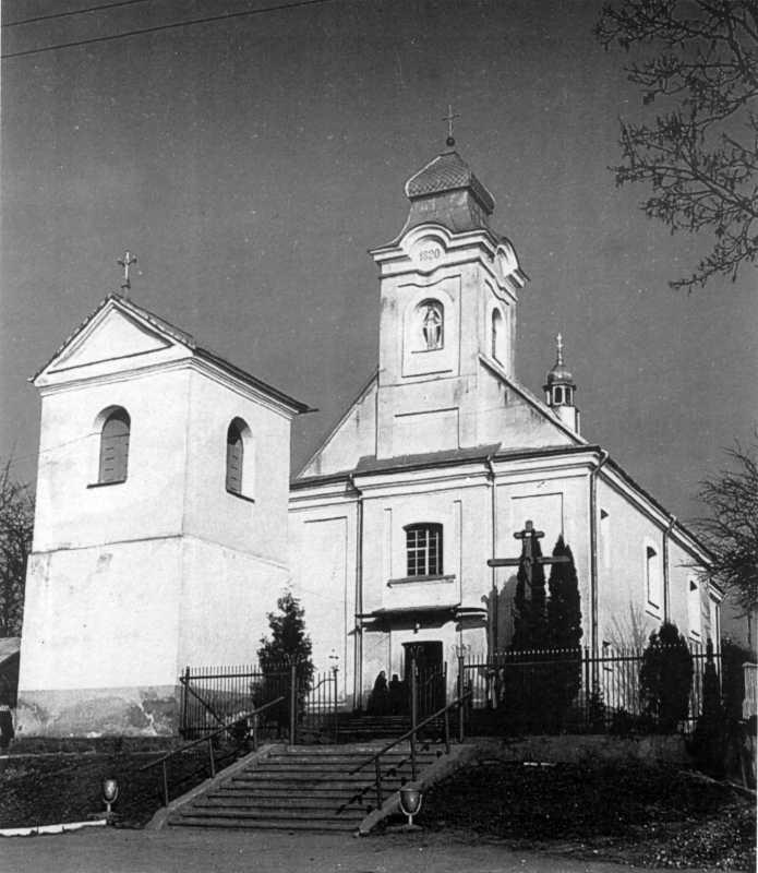 1992 р. Дзвіниця і церква. Вигляд з…