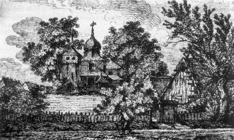 1836 р. Загальний вигляд з позиції С2