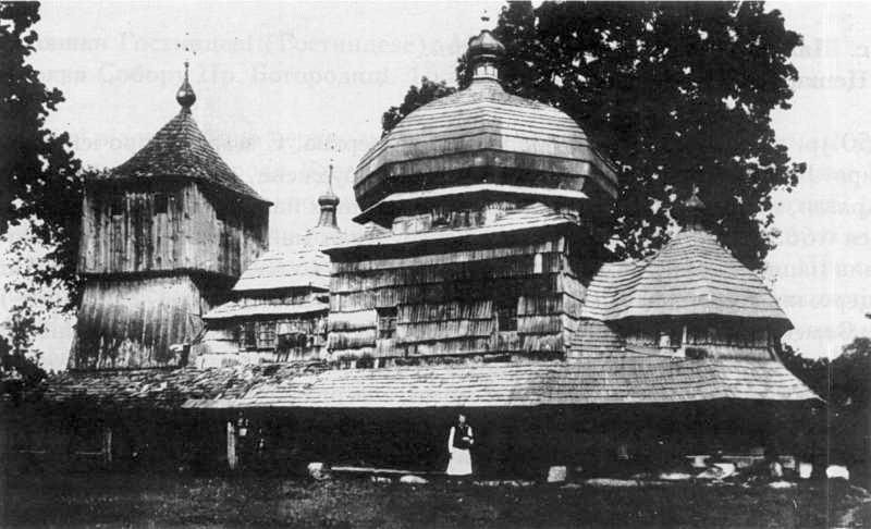 Церква св.Параскеви (стара)
