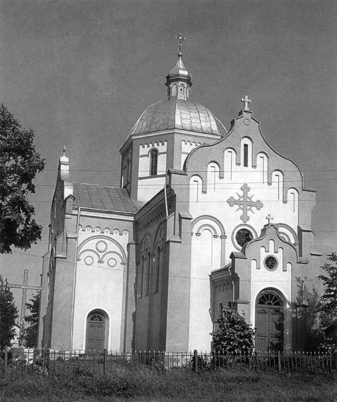 1998 р. Церкви України: Перемиська…