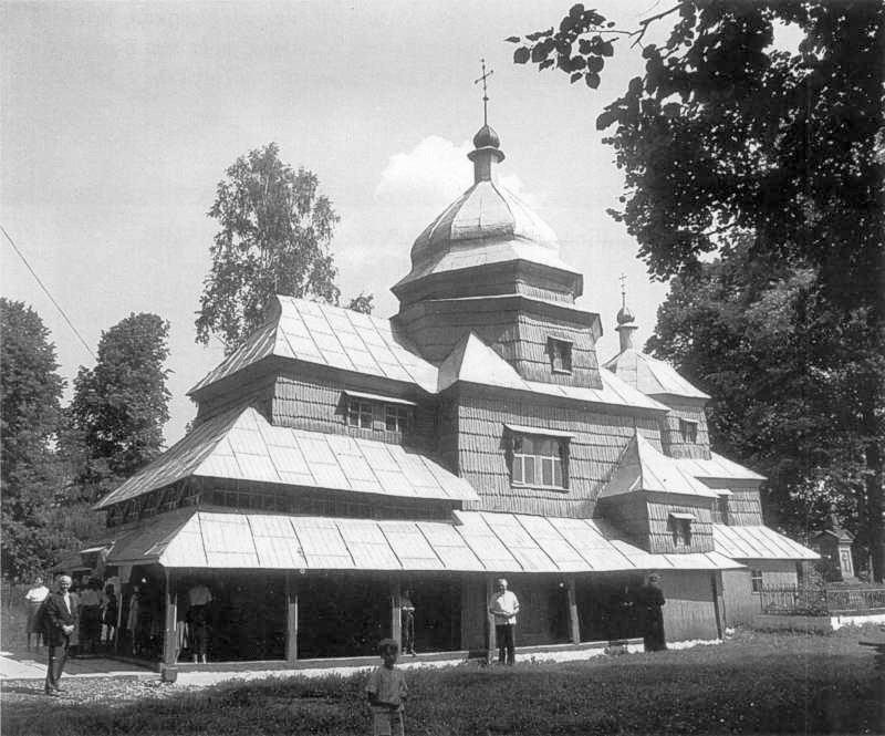 1998 р. Церкви України: Перемиська єпархія