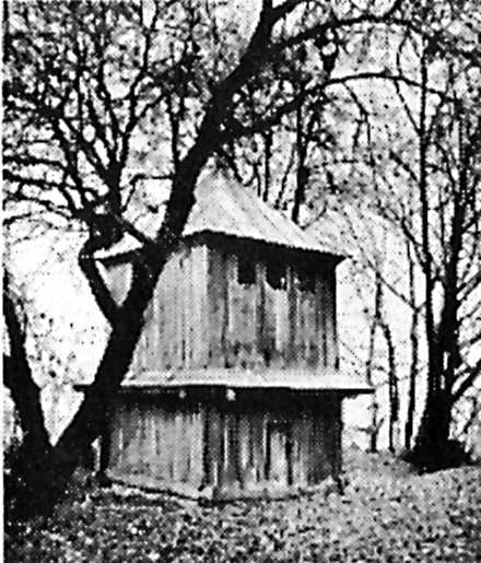 1976 р. Загальний вигляд дзвіниці