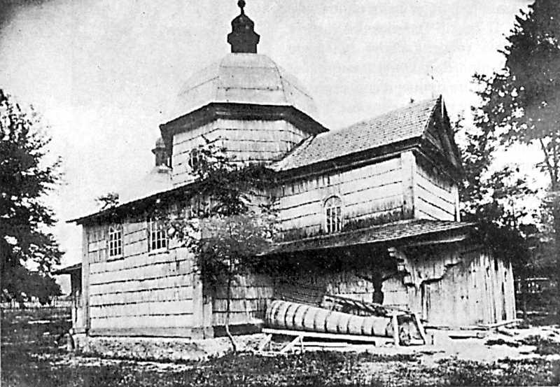 1920-і рр. Загальний вигляд з позиції А4