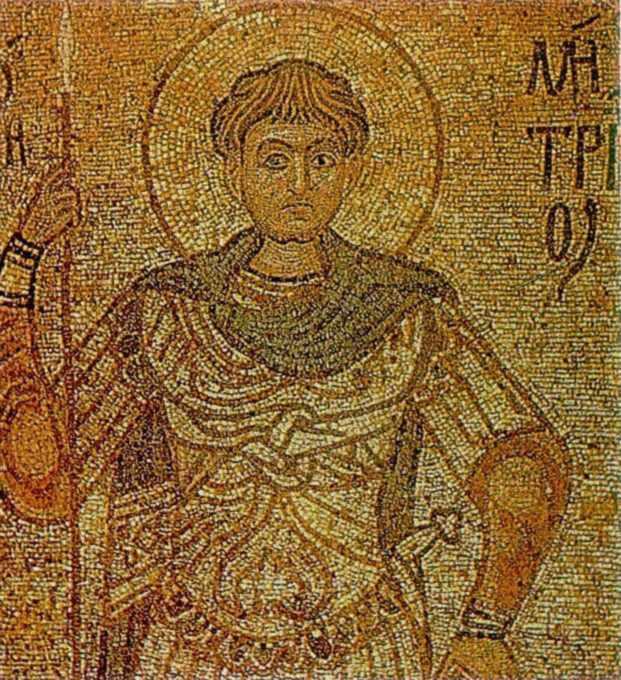 Св.Дмитрій Солунський. Мозаїка 12 ст.