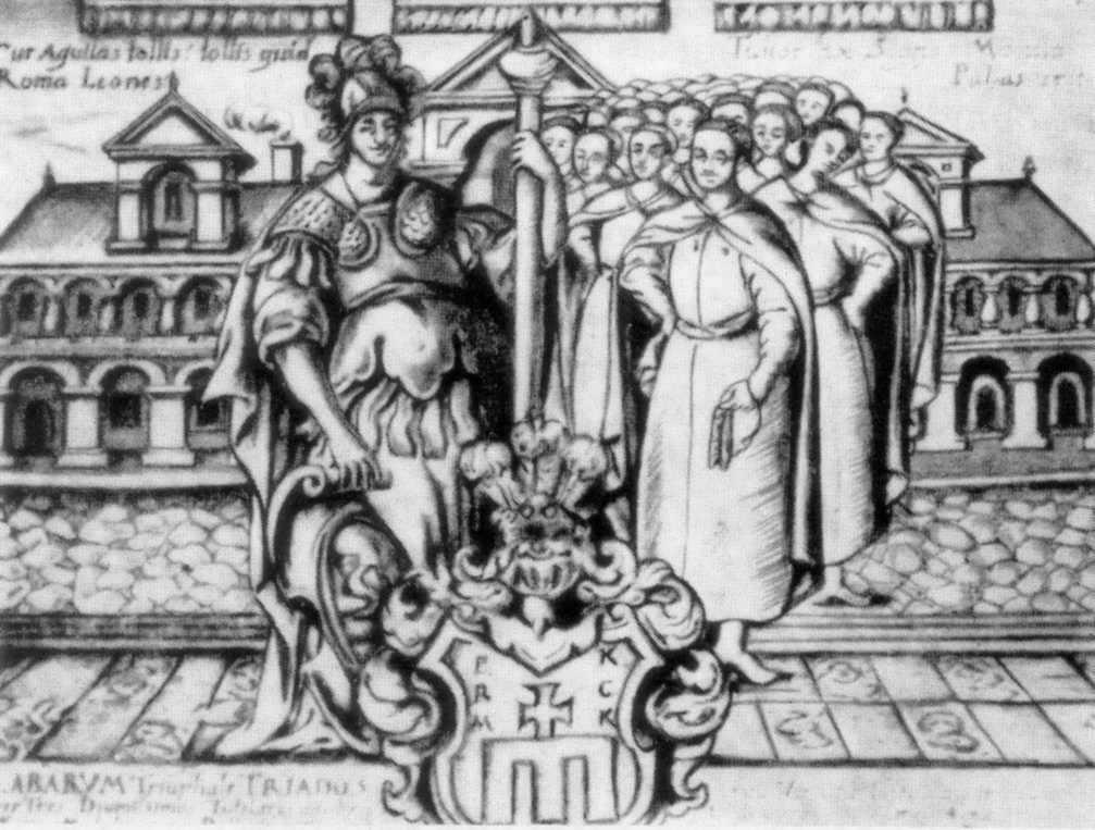 1705 р. Фрагмент тези П.Колачинського