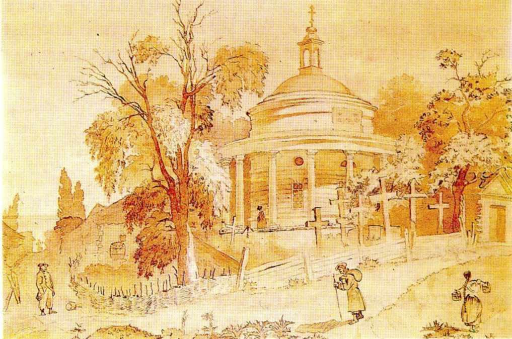 1846 р. Загальний вигляд з півночі