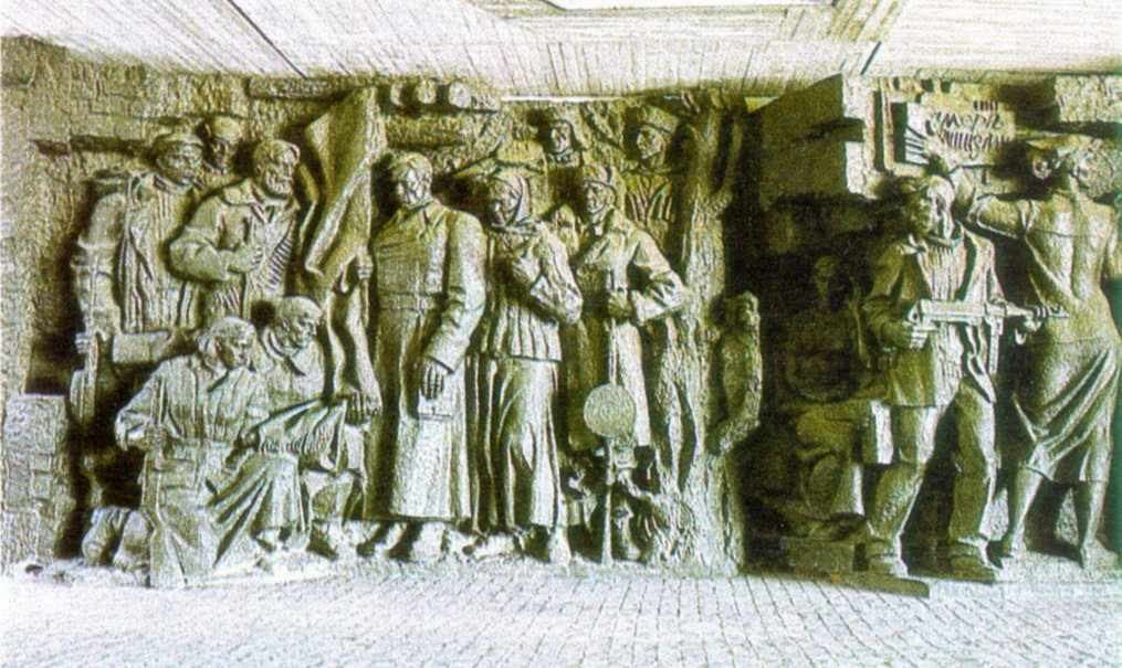 "[1999 р.] Скульптурна група ""Нескорені"""