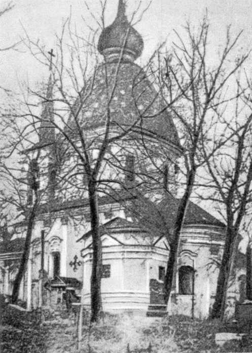 Церква всіх святих на Щекавиці