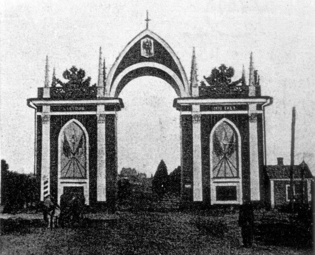 Тріумфальна арка на Бібіковському…