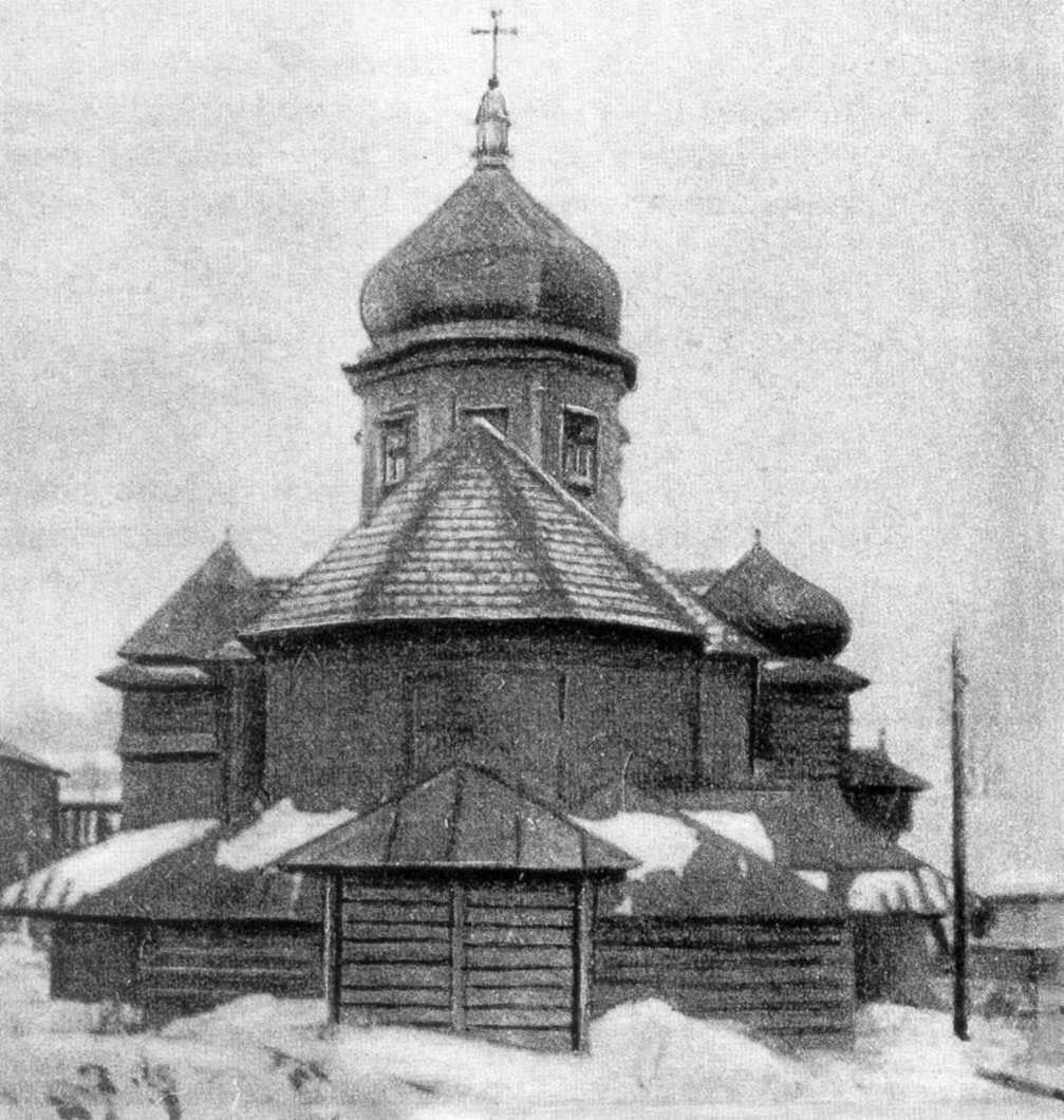 Церква Серця Христового