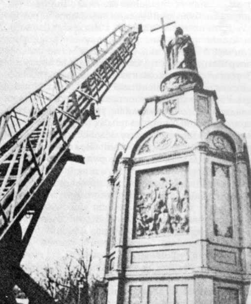 1968 р. Перше фотографування скульптури кн.Володимира