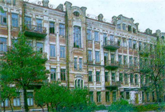 Житловий будинок з історією (№ 20)