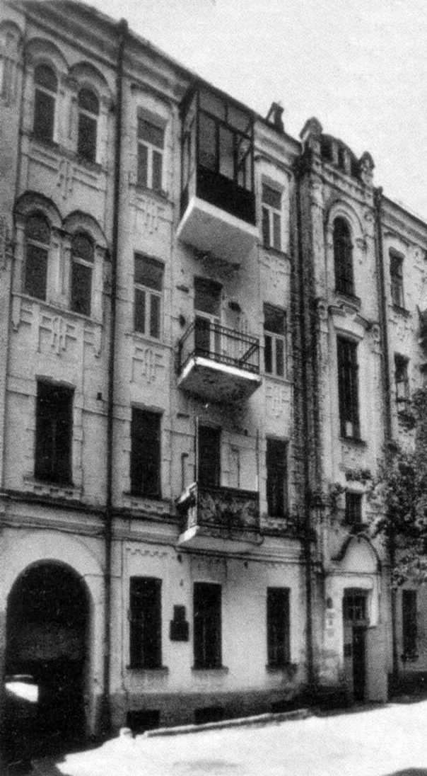Житловий будинок з історією (№ 36б)