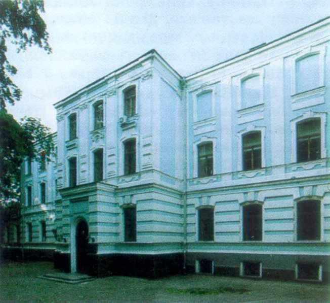 Київська удільна контора (№ 7)