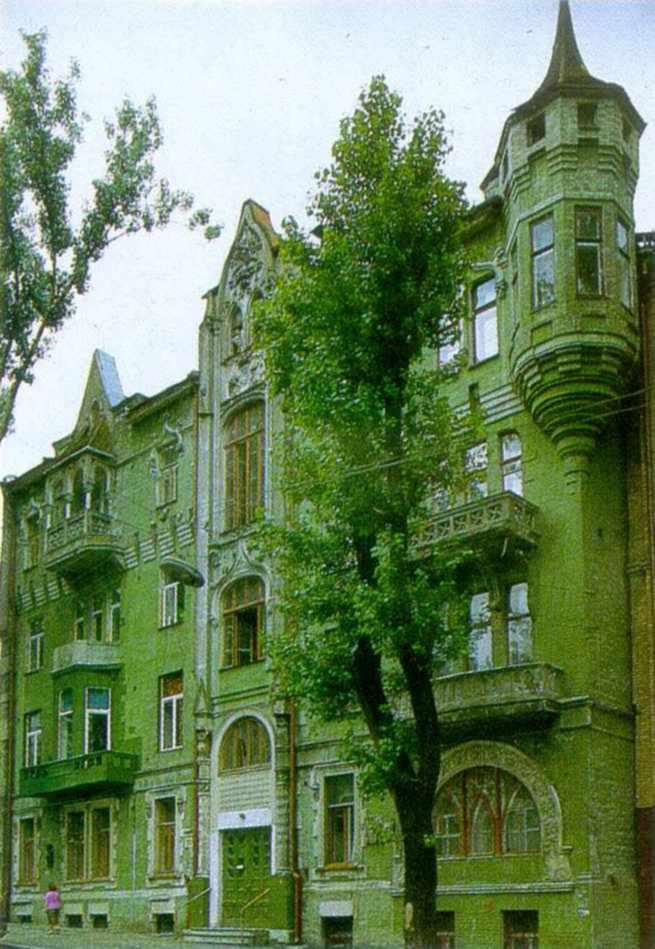 Житловий будинок з історією (№ 23)