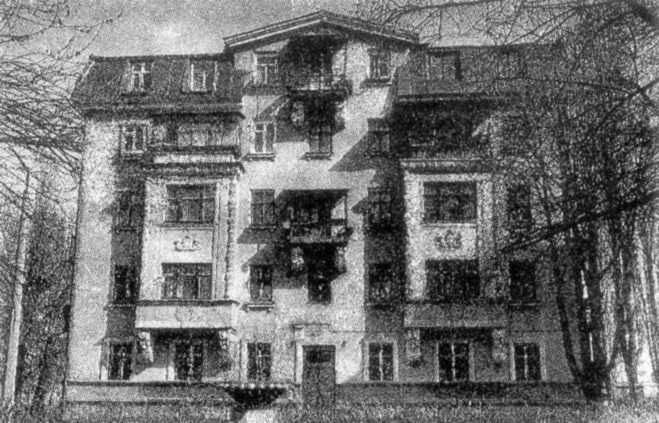 Житловий будинок (№ 26а)