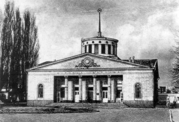 Залізнична станція «Дарниця»