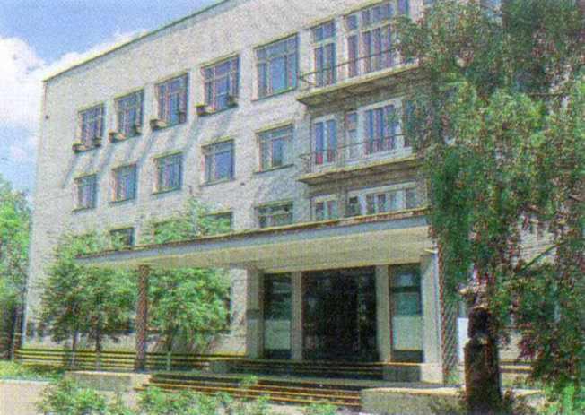 Інститут мікробіології і вірусології…