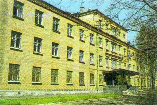 Інститут отоларингології (№ 3)