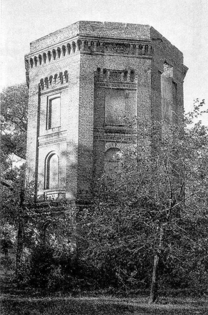 Водонапірна башта
