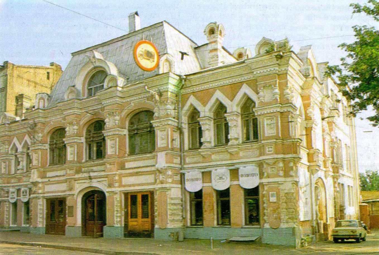 Лук'янівський народний будинок (№ 5)