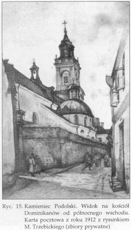 1912 р. Загальний вигляд з північного…